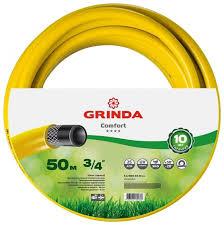 """<b>Шланг GRINDA COMFORT</b> 3/4"""" 50 метров — купить по выгодной ..."""