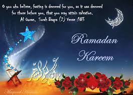 ramadan-greeting-quotes-messages-facebook-cards-image-3.gif