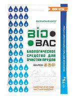 Прудовая химия в Беларуси. Сравнить цены, купить ...