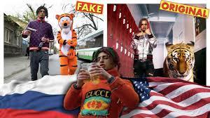 Я - LIL PUMP | <b>Gucci</b> Gang - Русская Версия - YouTube