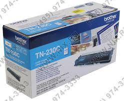 <b>Картридж Brother TN-230C</b> (голубой) Голубой (<b>Cyan</b>) — купить в ...