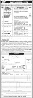 paec gov pk jobs application form in jang on  paec gov pk jobs application form 2013