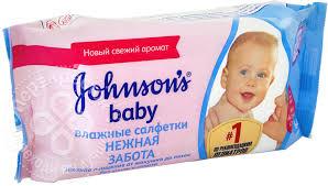 Купить <b>Салфетки влажные Johnsons baby</b> Нежная забота ...