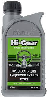 """<b>Жидкость для гидроусилителя руля</b> """"Hi-Gear"""", 473 мл — купить в ..."""