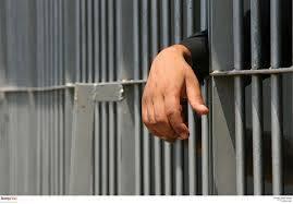Αποτέλεσμα εικόνας για Φυλακή κατάδικος φωτο