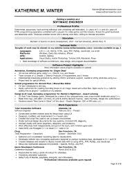 sample of cv for software engineer resume template example sample of cv for software engineer