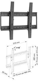 <b>Кронштейн Trone LPS</b> 31-50 (черный) для ТВ с диагональю 26 ...