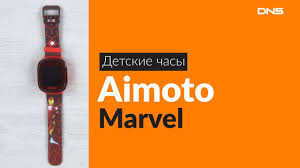 Распаковка детских <b>часов</b> Aimoto <b>Marvel</b> / Unboxing Aimoto <b>Marvel</b> ...