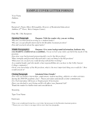 cover letter vacancy how to write a cover letter for a job vacancy  job