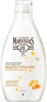 Le Petit Marseillais <b>Гель</b>-<b>крем для душа Бьюти</b> Терапия Сладкий ...
