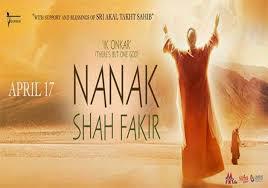 Nanak Shah fakir poster के लिए चित्र परिणाम