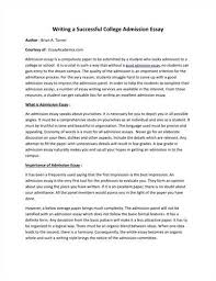 how to write a college admission essay  how to write a college admissions essay   rookie