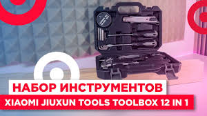 Обзор <b>инструментов</b> Xiaomi <b>JIUXUN Tools</b> Toolbox 12 in 1 ...