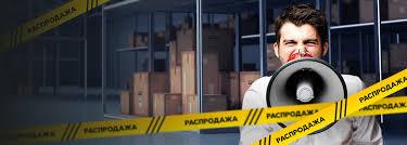 Официальный партнёр по продаже сантехники <b>Duravit</b>
