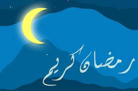 صور فوانيس رمضان 2015 خلفيات رمضانية 4 18/6/2015 - 1:37 ص