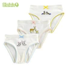 <b>underwear</b> children's