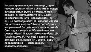 Если не реформировать пенсионную систему, будущие пенсионеры будут еще беднее, - директор Всемирного Банка в Украине Сату Каконен - Цензор.НЕТ 16