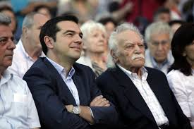 Image result for ΤΣΙΠΡΑΣ-ΓΛΕΖΟς