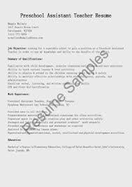 sample resume for teachers assistant in daycare center sample resume for teachers assistant in daycare center day care teacher assistant resume example resume volumetrics
