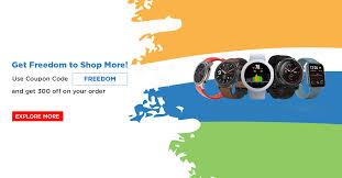 <b>Amazfit</b> India: <b>Amazfit</b> Smart Watch Online Store