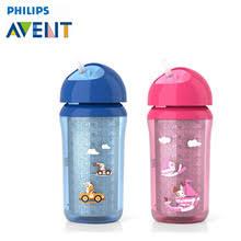 <b>insulated</b> straw cup с бесплатной доставкой на AliExpress.com