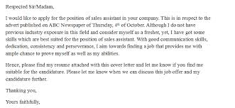 tags cover letter for internship examples cover letter for     My Document Blog