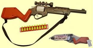 форма винтовка c оптическим прицелом