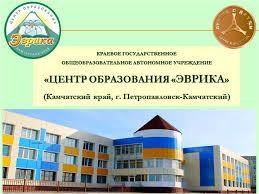 Краевое государственное общеобразовательное автономное ...