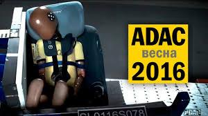 Краш-тесты детских <b>автокресел</b> ADAC 2016#1 на русском ...