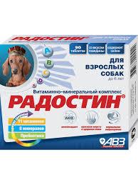 Добавка <b>витаминно</b>-<b>минеральная РАДОСТИН</b> для собак до 6 лет ...