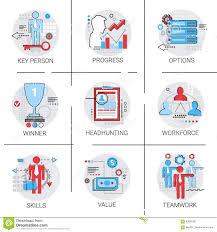 work skills icon set stock illustration image  work force management business team leadership icon set progress skills headhunting stock image