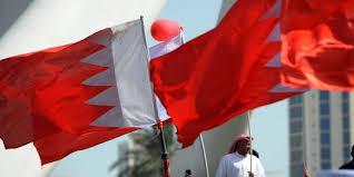 pour - Bahreïn: Campagne pour l'arrestation du fils tortionnaire du dictateur Alkhalifa alors que la répression s'intensifie Images?q=tbn:ANd9GcQTybDt_i1LijvHz07UARRxtRLYJLM9VtqpFZv5_V4uZ2jg8UrS8w