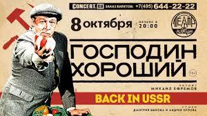 """Потенциал влиятельности главы """"нового КГБ"""" позволит соперничать даже с Путиным, - RFERL - Цензор.НЕТ 3235"""