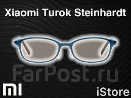 Детские защитные <b>очки Xiaomi TS Turok</b> Steinhardt (FU007). iStore