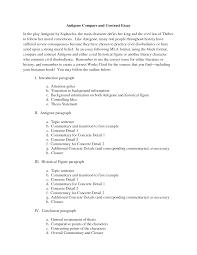 cover letter template for comparison and contrast essay compare cover letter cover letter template for comparison and contrast essay compare outline outlinecompare contrast essay format