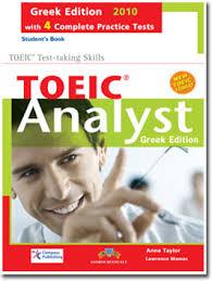 Andrew Betsis ELT-TOEIC - TOEIC-Analyst-Greek-Ed