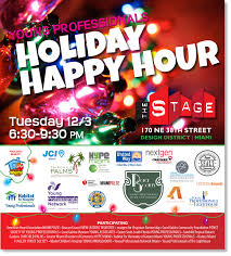 psyp events coral gables community foundation ponce society of young professionals 2013 holiday happy hour invitation
