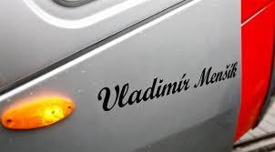 """Brněnská tramvaj """"Vladimír Menšík"""""""