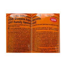 <b>Средство от насекомых</b> Аэрозоль от комаров <b>OFF</b>! Family 100 мл