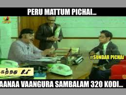 Sundar Pichai Memes | Tufing.com via Relatably.com
