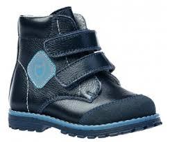 Детские <b>ботинки Котофей</b> — купить в Москве <b>ботинки Котофей</b> в ...