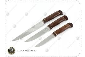 Ножи РОСоружие — купить <b>Набор кухонных ножей</b> (3 шт) из ...