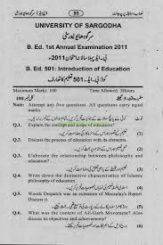 papers on education b ed introduction to education paper university of sargodha old papers pk b ed introduction to