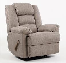 Кресло глайдер <b>ILmari</b> - купить по лучшей цене в Нижнем ...