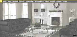 <b>ITALON ROOM</b> | Норд Дизайн.Мурманск