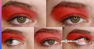 Какое <b>средство для снятия макияжа</b> купить? Как выглядят ...