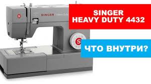 <b>Швейная машина Singer Heavy</b> Duty 4432. Обзор от Папа Швей ...