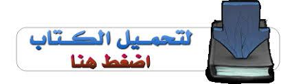 نوفيسة الكوش الجديد في المطبخ المغربي Images?q=tbn:ANd9GcQUMeMImZ8ZtqpmtXnJZ4tVPxXQGl_n81Pa-F5I1Ut_-Dh11UKU