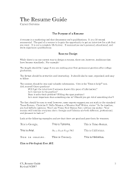first time resume examples  first time job resume examples  first    first time job resume examples