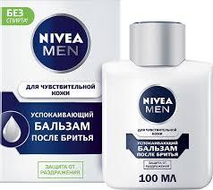 Nivea Men Успокаивающий <b>бальзам после бритья</b>, без ...